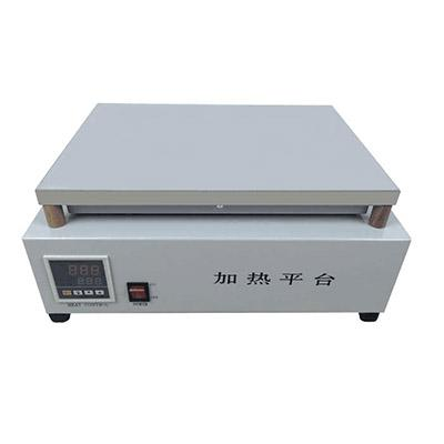 BGA heating platform