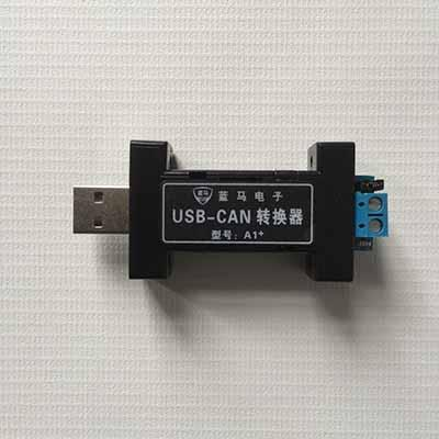 USB to CANBus Converter