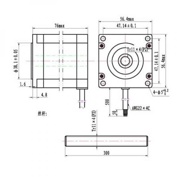 nema23 76mm non-captive linear stepper