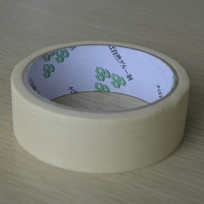 30mm*28M Masking Tape