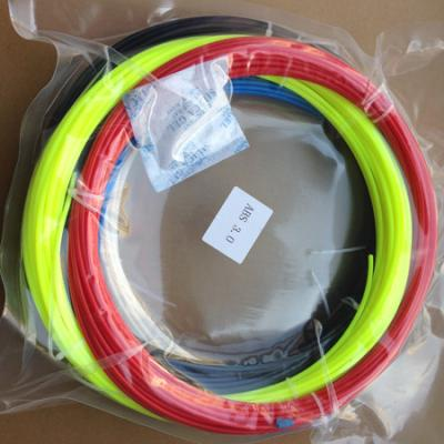 3mm ABS Filament in 5 colors, each color 80g, 400g Pack
