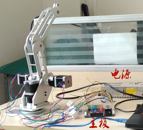 Open Source BotDigg Robot Arm - RobotDigg