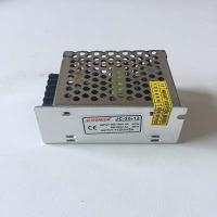 12V 2A or 5A Miniature Switching Power Supply