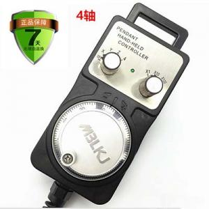 Mach3 compatible mpg pendant hand held controller robotdigg aloadofball Image collections