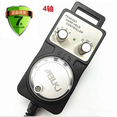 Mach3 compatible MPG pendant hand-held controller