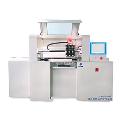 CHMT610LP6 Placement machine