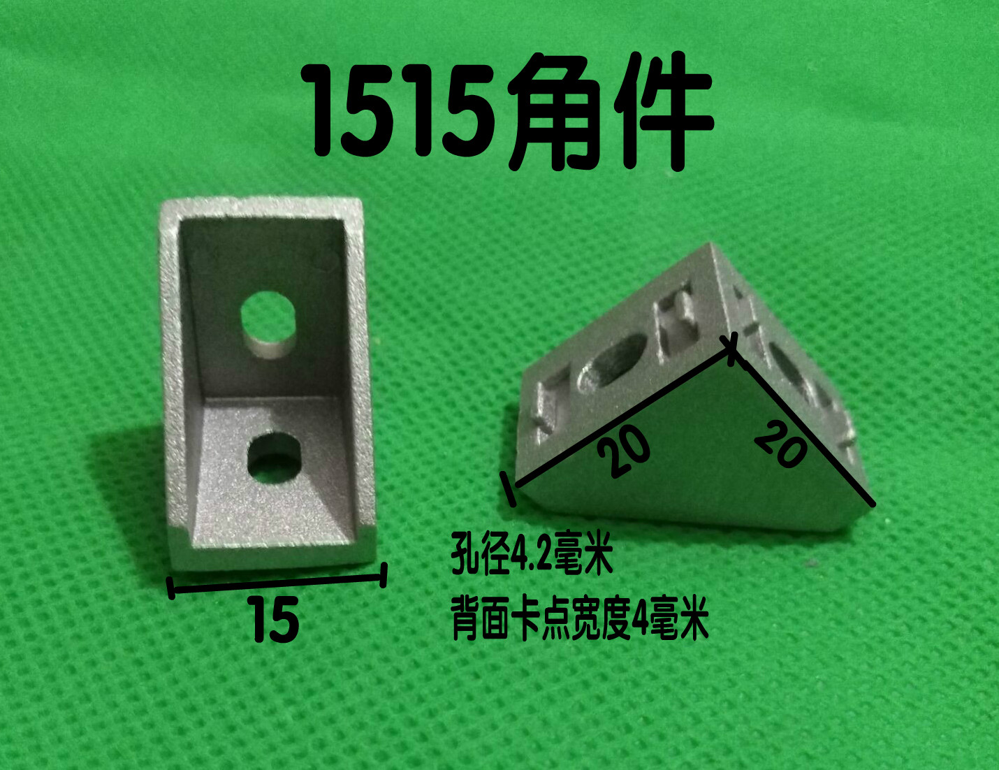 1515 connector fitting