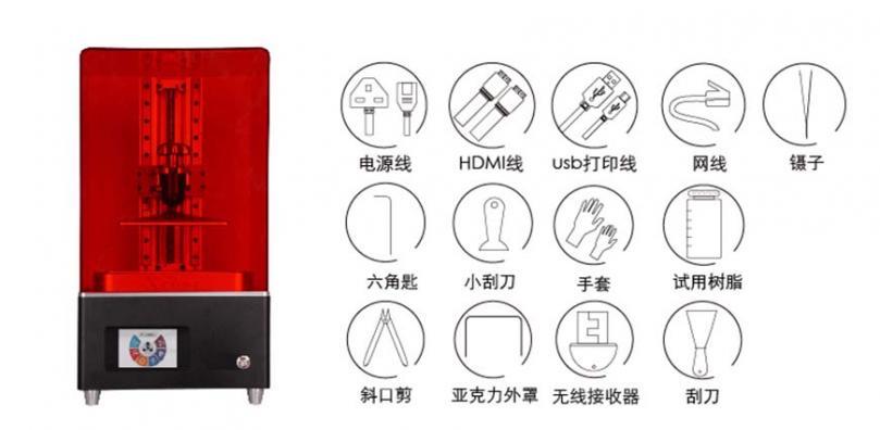 SLA 3D Printer X-Cube3