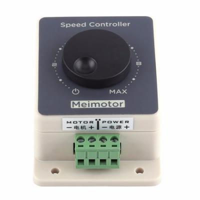 12-48V PWM DC Motor Speed Controller