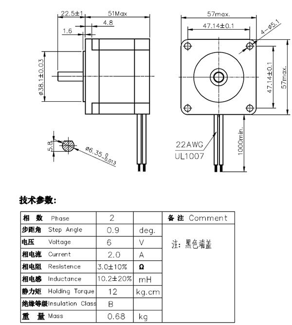 nema23 51mm motor