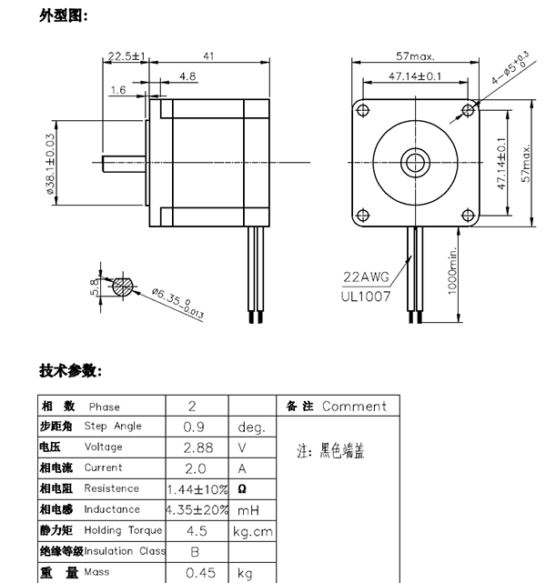 nema23 42mm motor