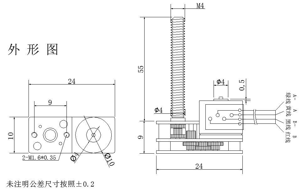micro geared stepper motor