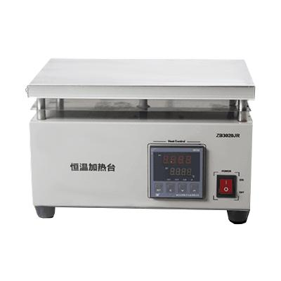 LED aluminum substrate constant temperature preheating platform