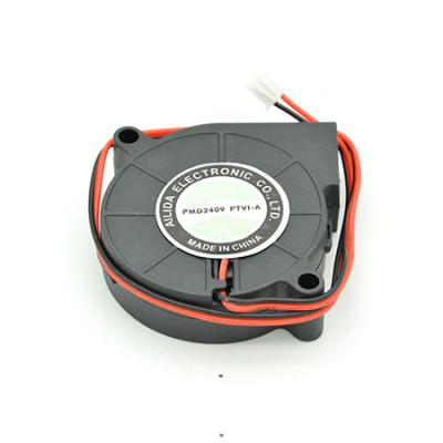 5015 12V or 24V DC 0.1A Blower Fan