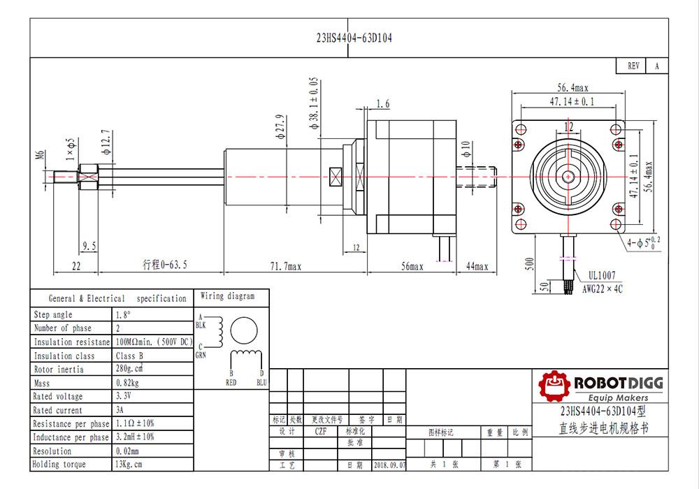 Captive NEMA23 Stepper Linear Actuator