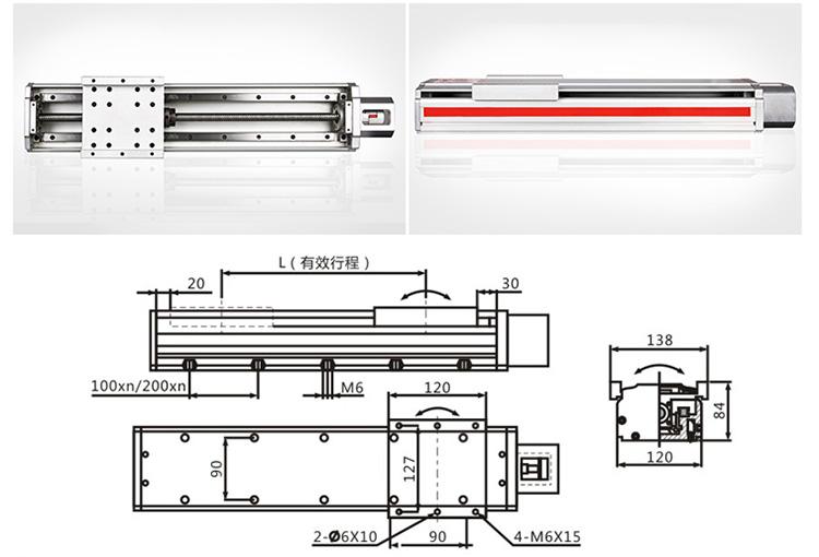 120 linear module