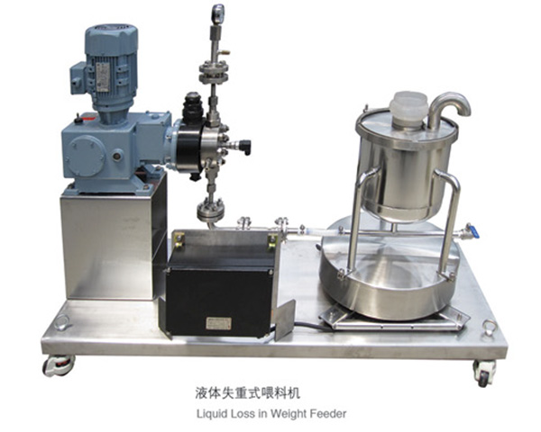 liquid loss-in-weight feeding machine