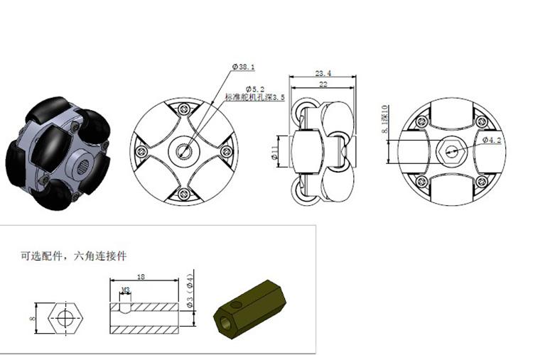 Omni-wheel 38mm