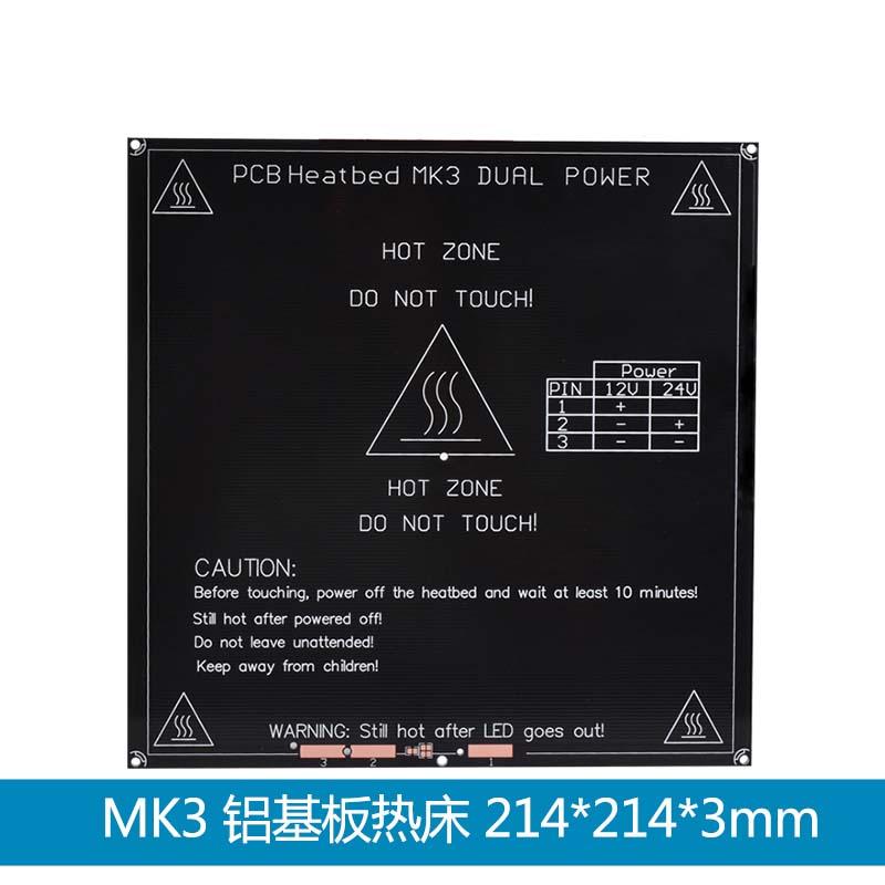 MK3 Heat Bed