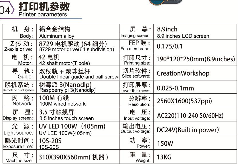 X-CUBE LCD based Resin SLA 3D Printer - RobotDigg