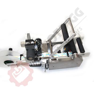 LT-50D round bottle labeling machine with printer