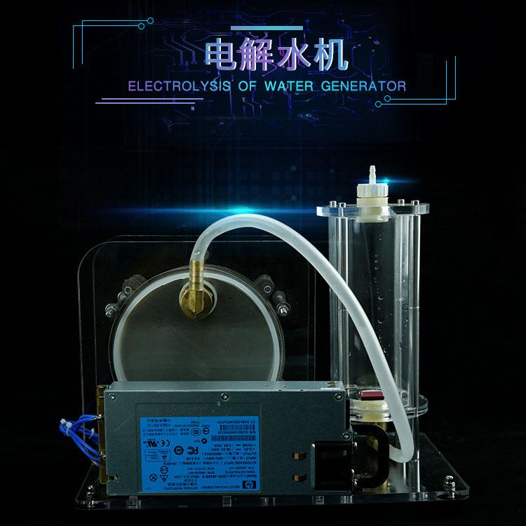 Electrolysis Generator