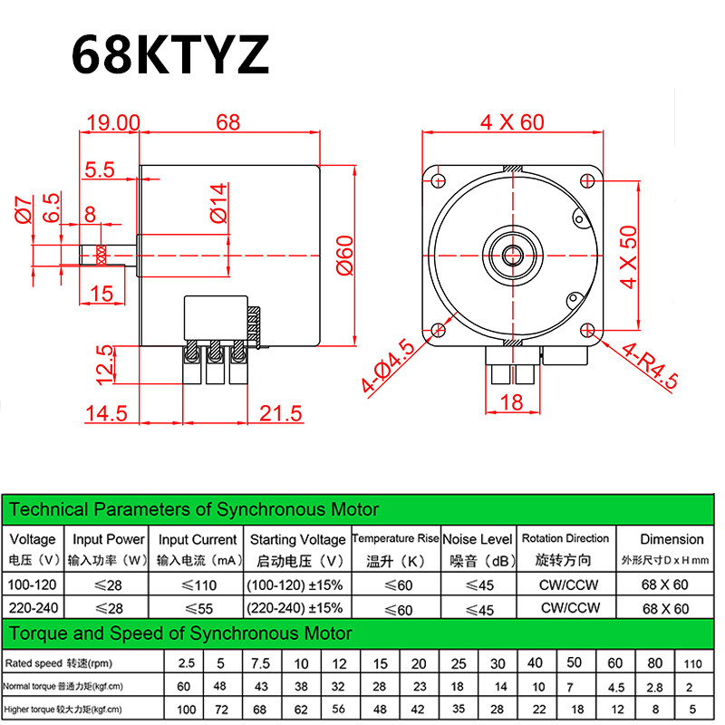68KTYZ synchronous motor