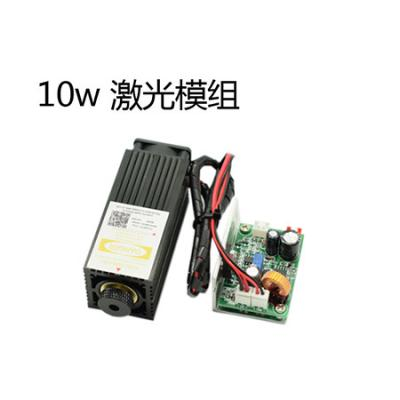 10W or 15W Laser Module for DIY Laser marking and cutting