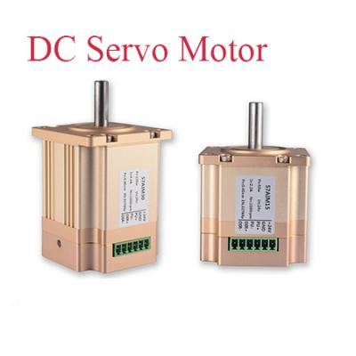 Size 42, 57 or 60 DC Servo Motor