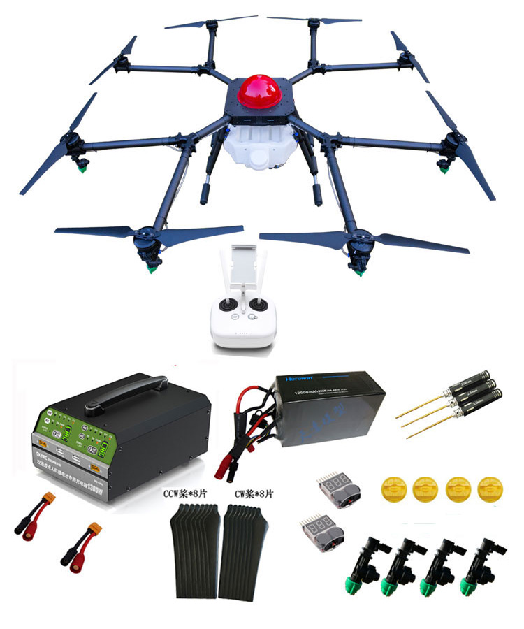 multi-rotor spray drone