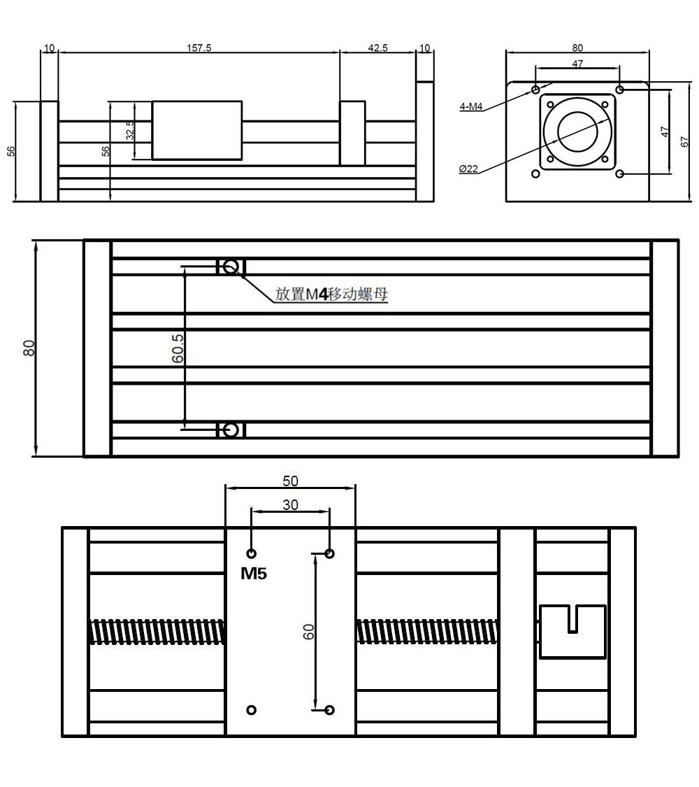 80 linear module