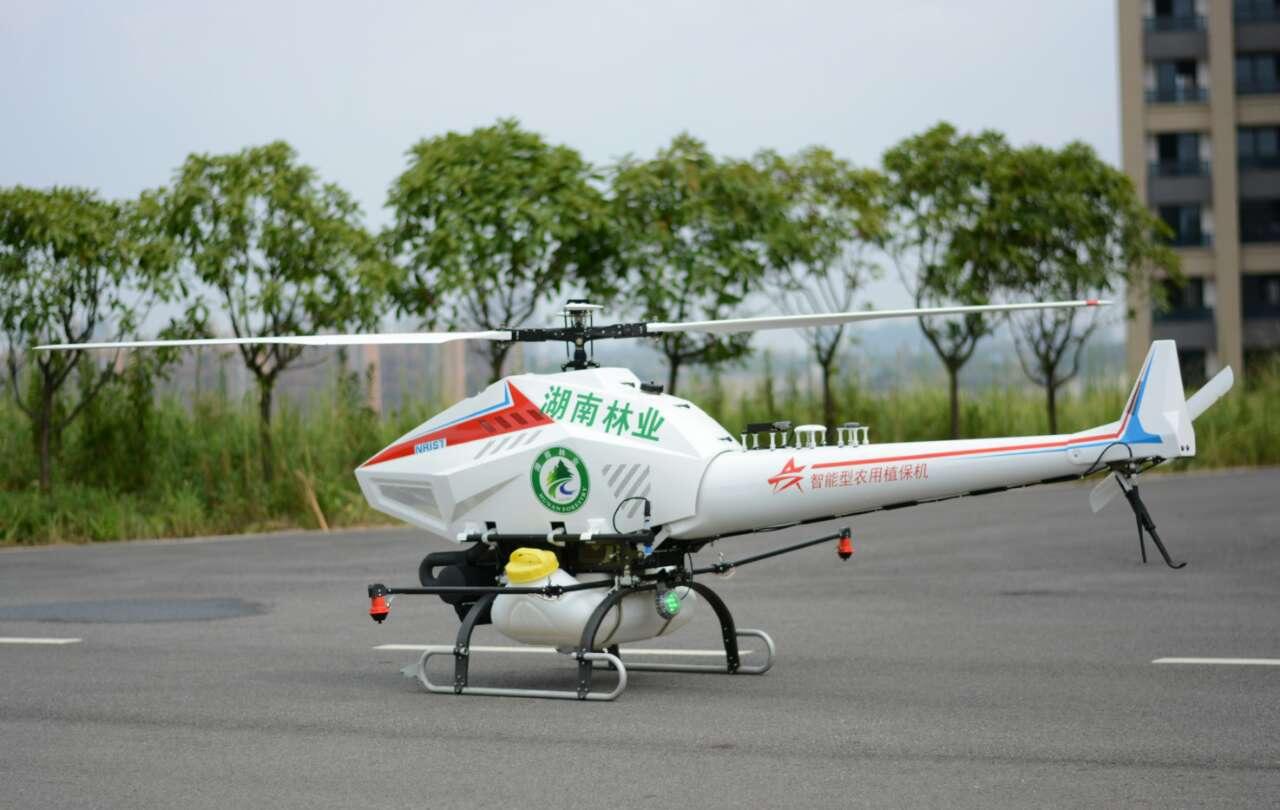 single-rotor UAV