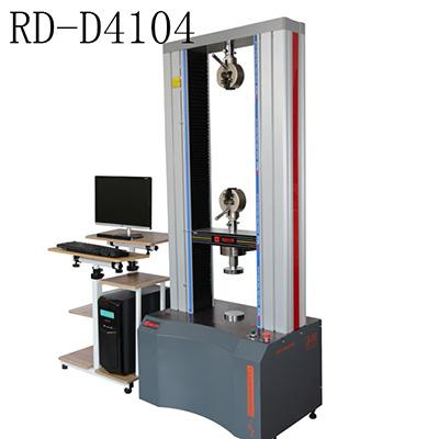 Desktop n floor electronic universal testing machine