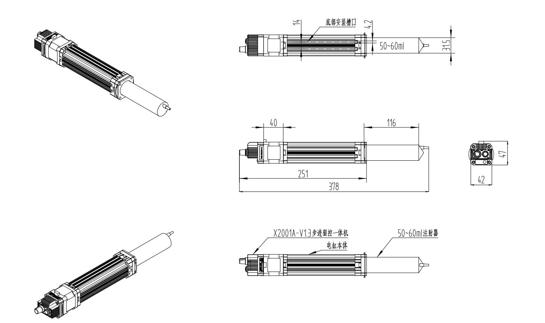 RobotDigg Syringe Pump