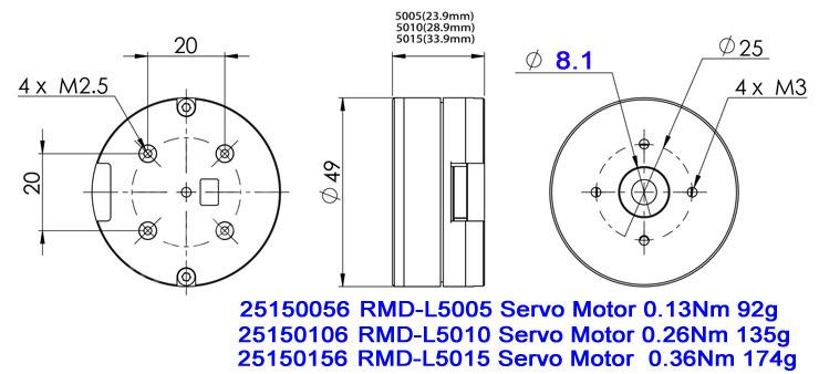 50 BLDC Servo Motor
