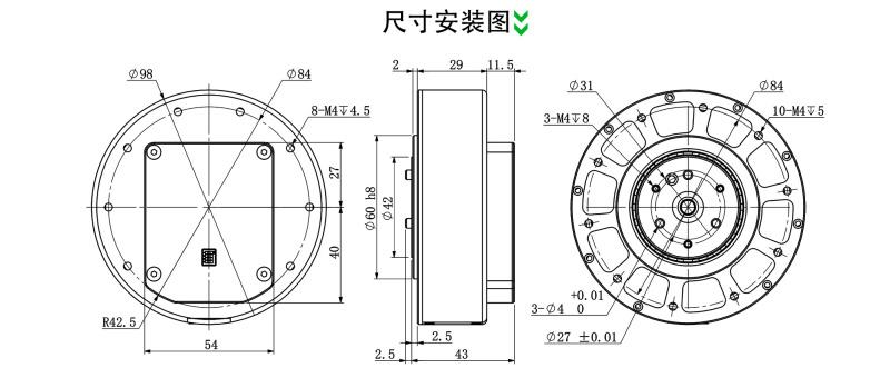RMD-X8 BLDC Servo