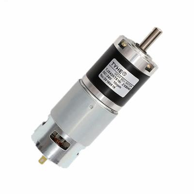 775 DC motor with planetary gearbox