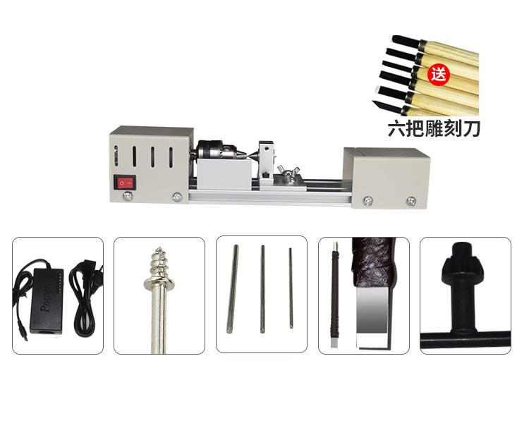 Mini Lathe Machine Kit