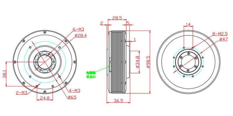 HT100 Gimbal Motor