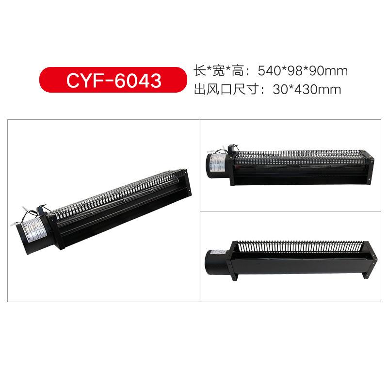 CY06043