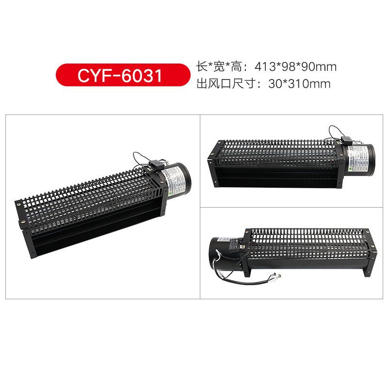 CY06037