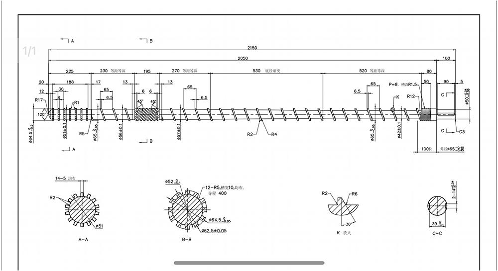 SJ65 extrusion screw
