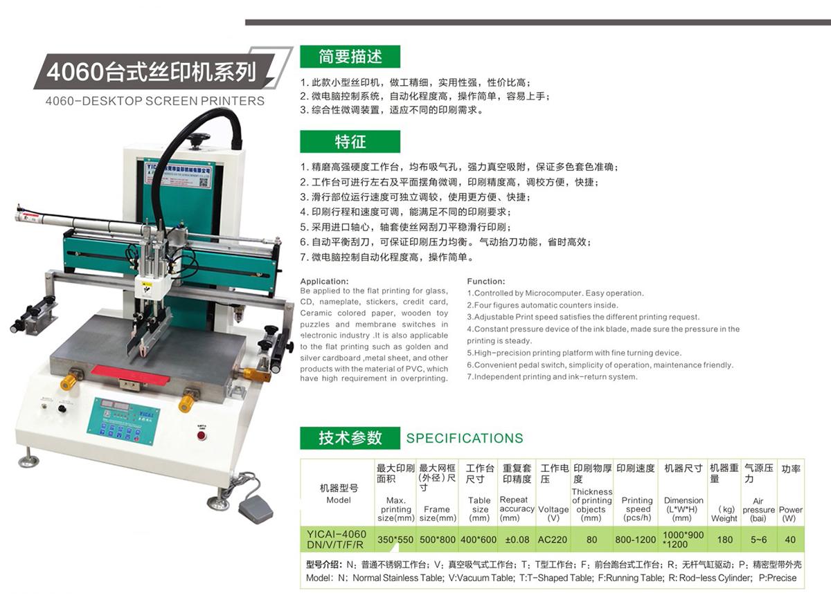 Pneumatic Stencil Printer
