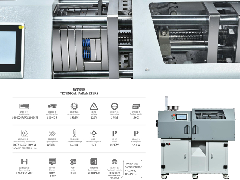 Movable Injection Molding Machine