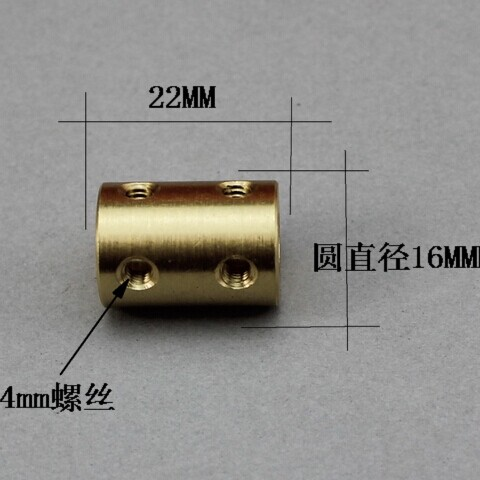 rigid coupler 5mm to 8mm